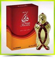 Al Haramain – Faris