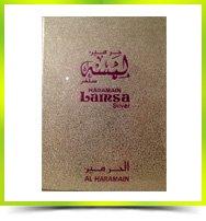 Концентровані масляні парфуми Al HARAMAIN  Lamsa Silver