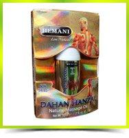 Фірмове масло Дахан Ханзал