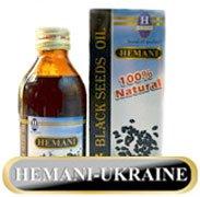 Масло черного тмина цена Киев