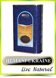 Масло черного тмина купить в Харькове