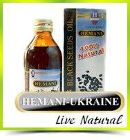 Масло черного тмина цена Харьков